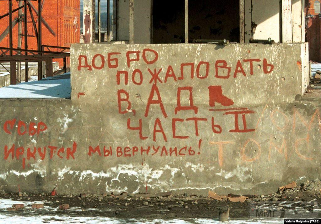 108406 - А в России чудеса!