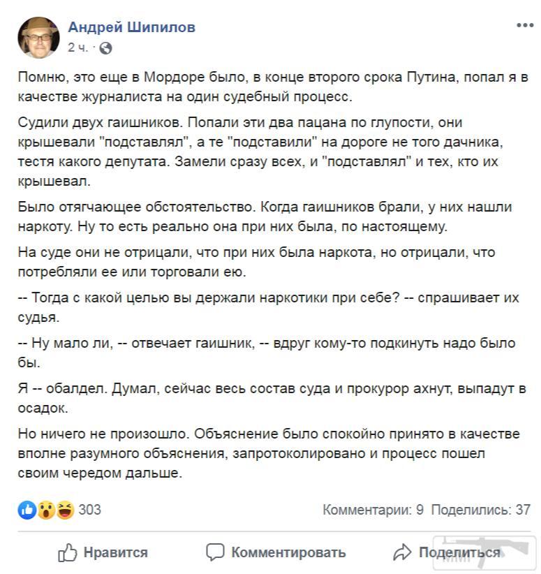 108417 - А в России чудеса!