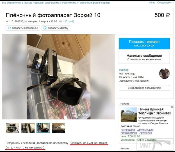 108452 - Эксклюзивы и раритеты в продажах )))
