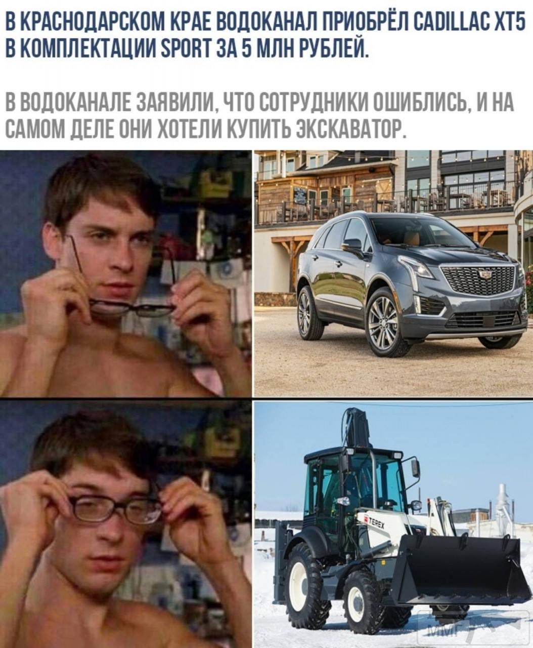 108460 - А в России чудеса!