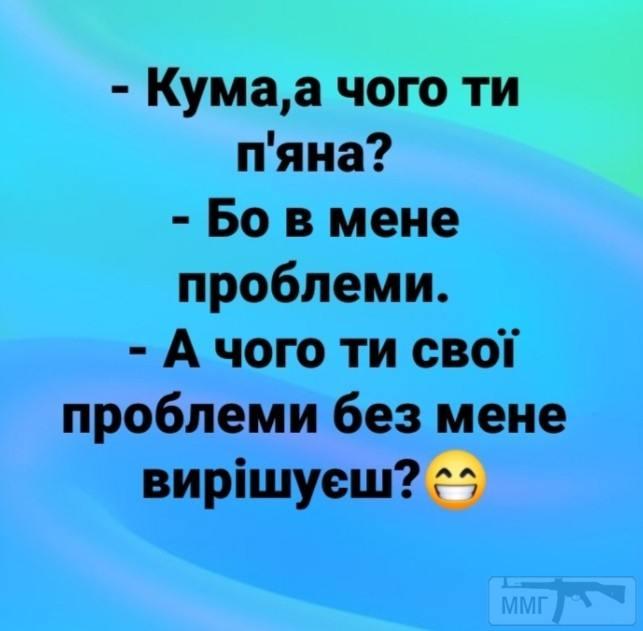 108493 - Пить или не пить? - пятничная алкогольная тема )))