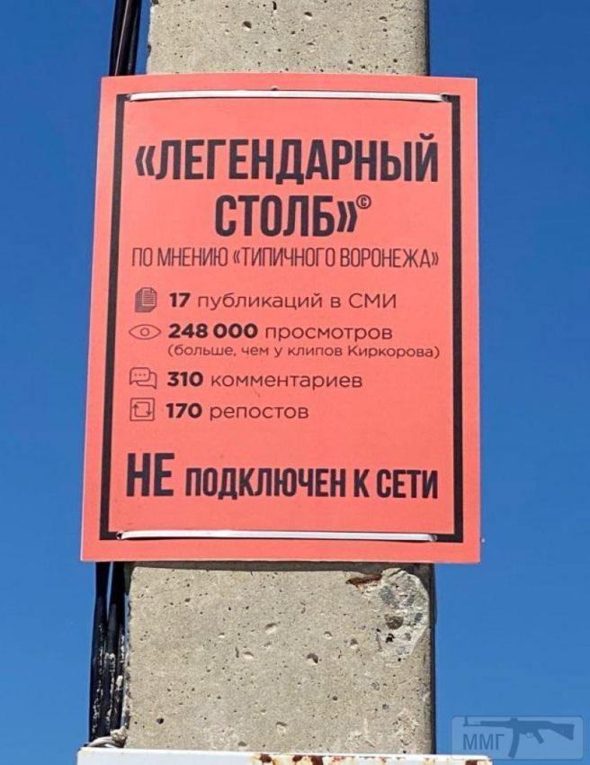 108532 - А в России чудеса!
