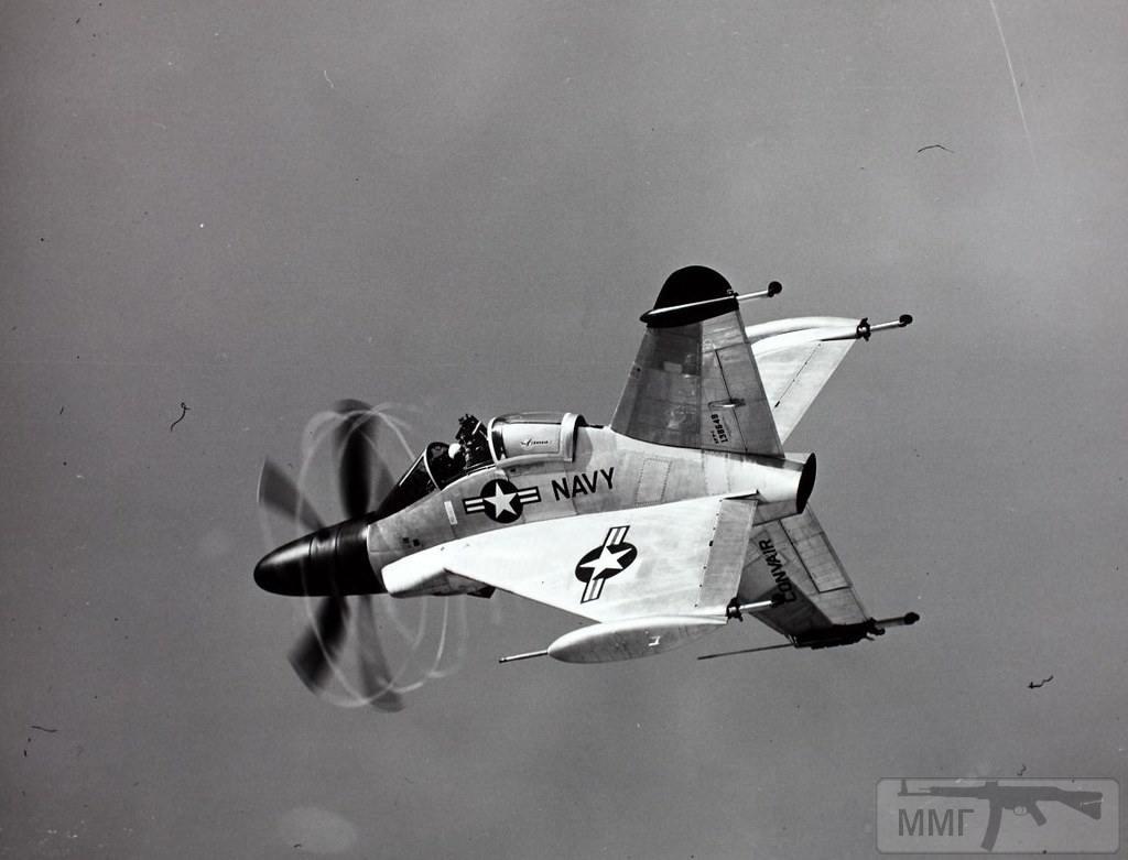 108574 - Самолёты которые не пошли в серийное производство.