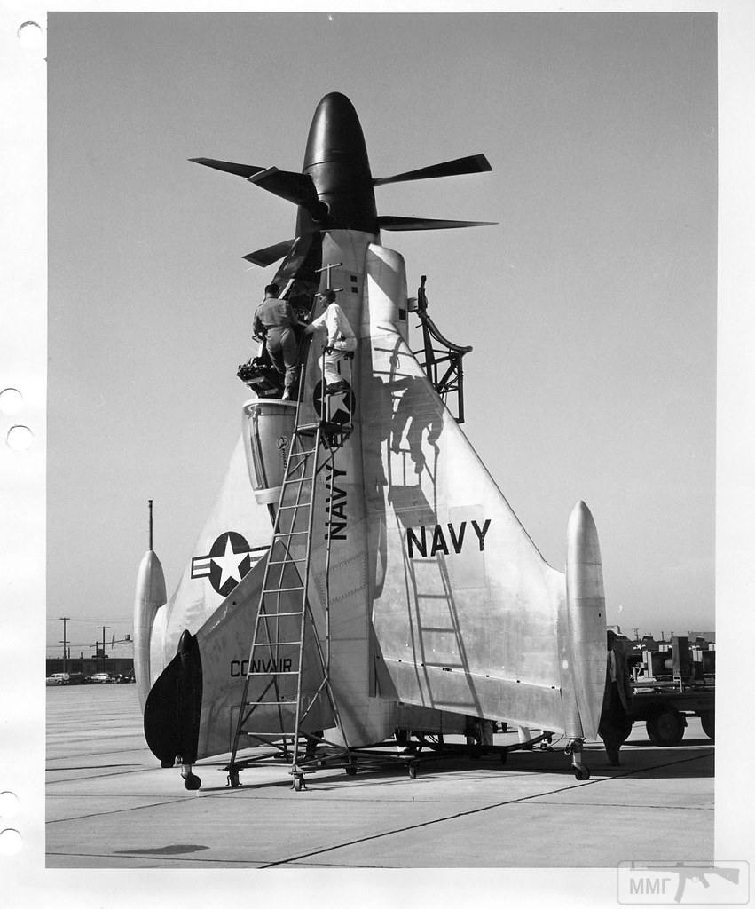 108575 - Самолёты которые не пошли в серийное производство.