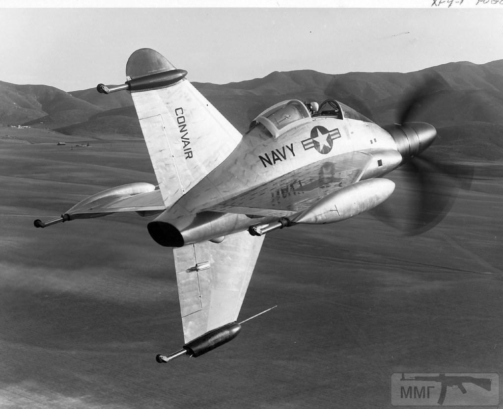 108576 - Самолёты которые не пошли в серийное производство.