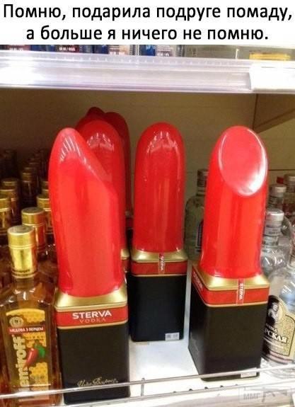 108595 - Пить или не пить? - пятничная алкогольная тема )))