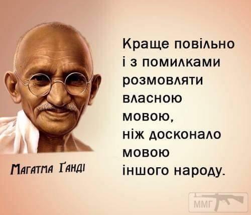 108615 - Короткие мудрые фразы