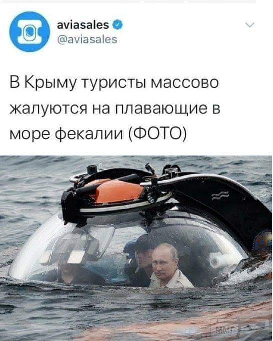 108627 - А в России чудеса!