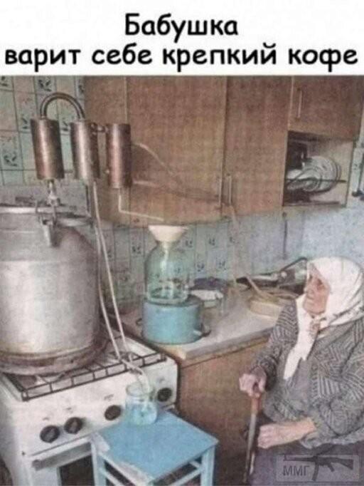 108630 - Пить или не пить? - пятничная алкогольная тема )))