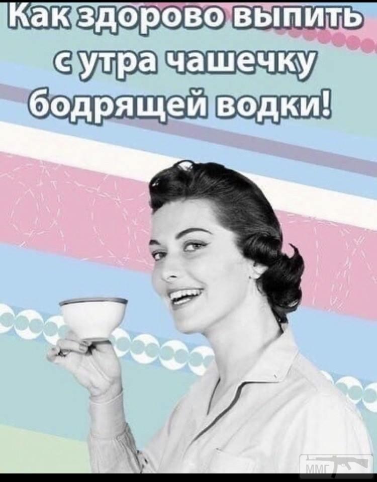 108668 - Пить или не пить? - пятничная алкогольная тема )))