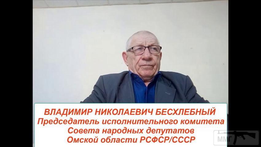 108759 - А в России чудеса!