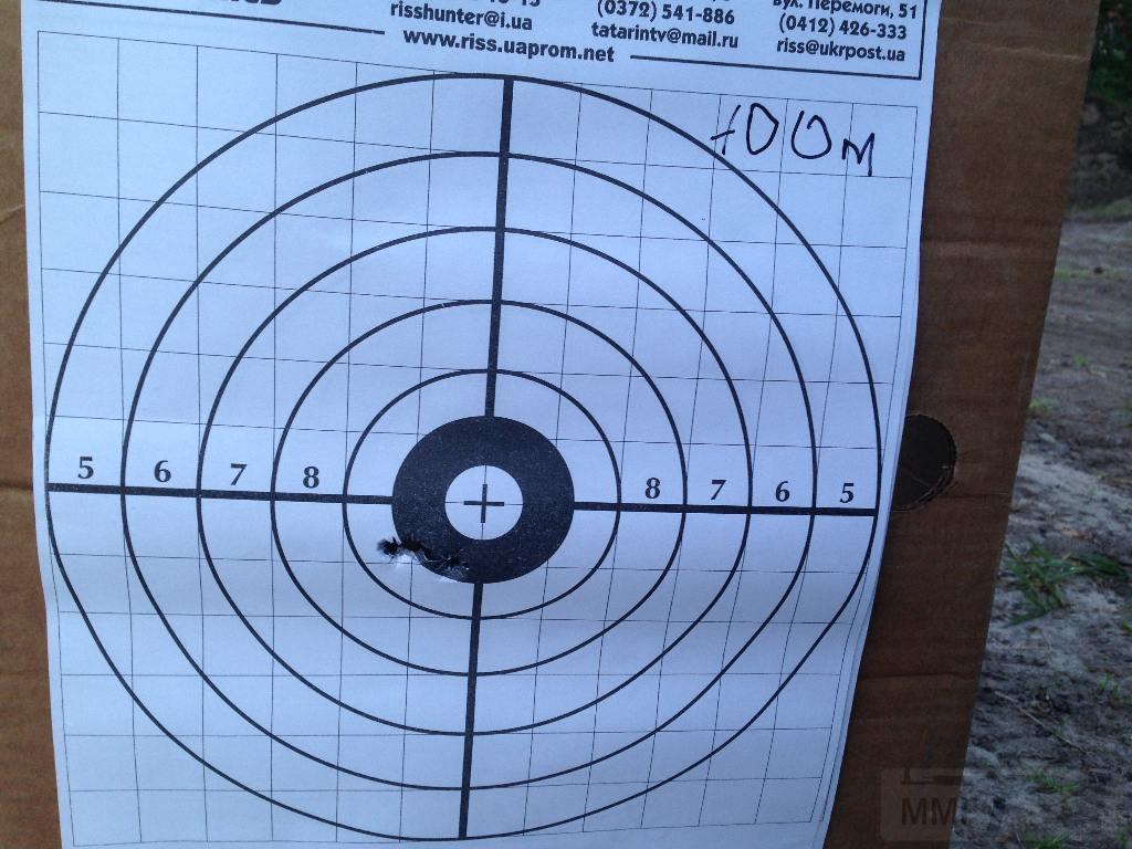 10877 - Продам винтовку Мосина