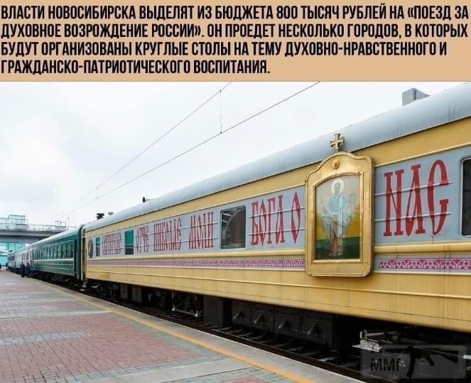 108805 - А в России чудеса!
