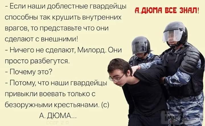 108807 - А в России чудеса!