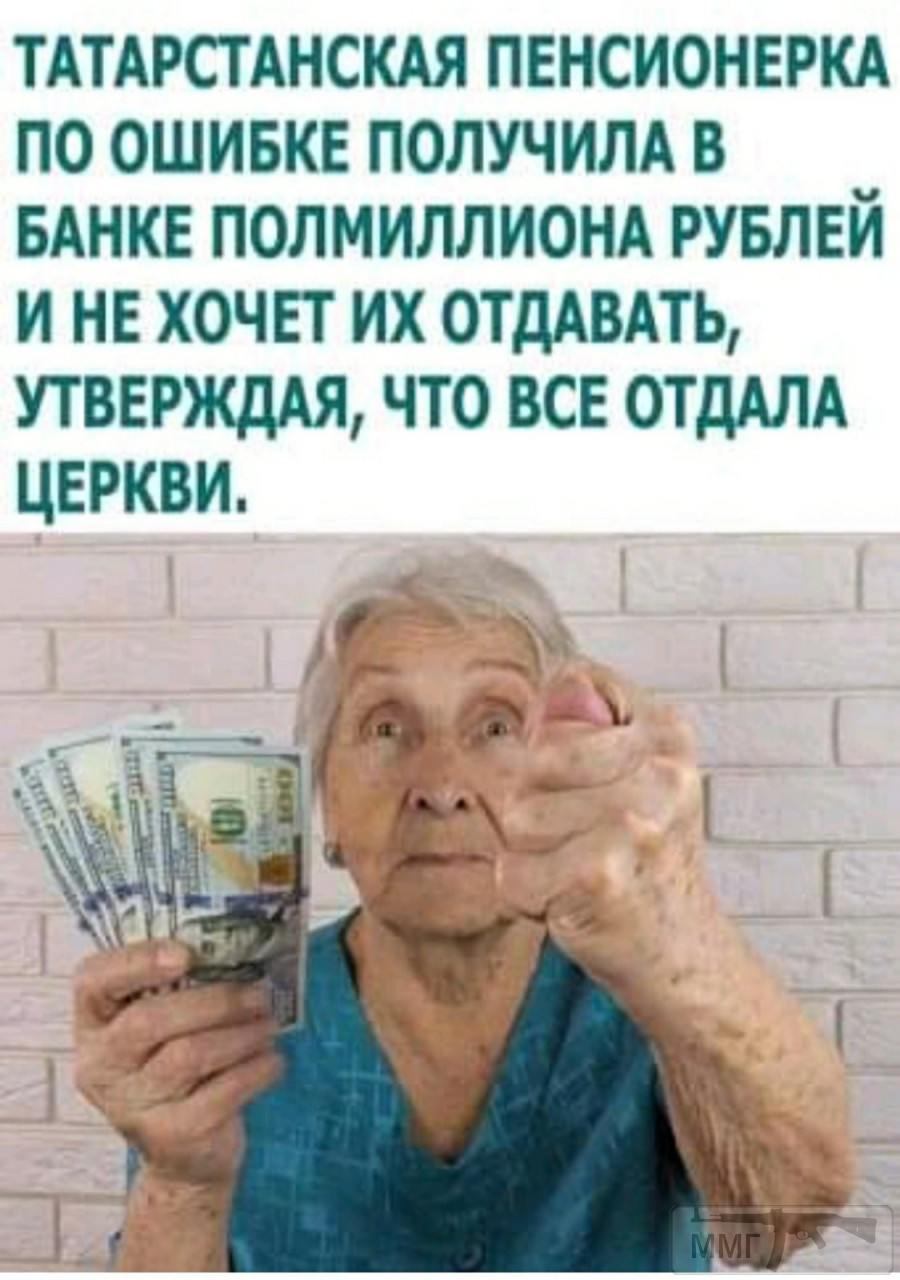 108827 - А в России чудеса!