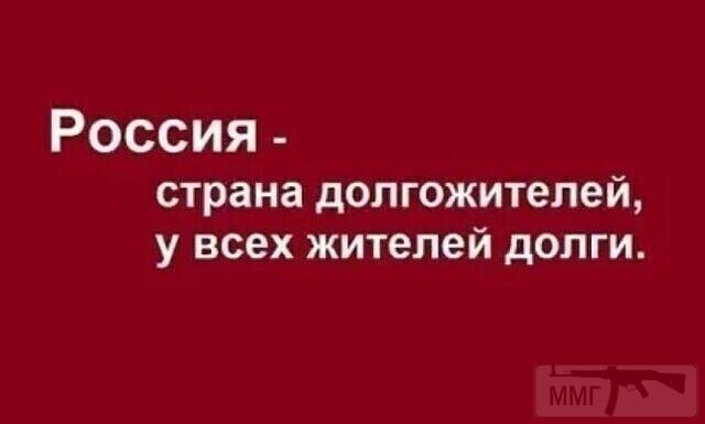 108831 - А в России чудеса!