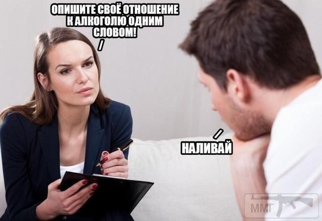 108850 - Пить или не пить? - пятничная алкогольная тема )))