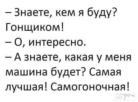 108851 - Пить или не пить? - пятничная алкогольная тема )))