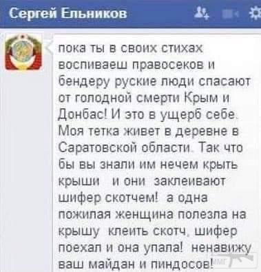 108956 - А в России чудеса!