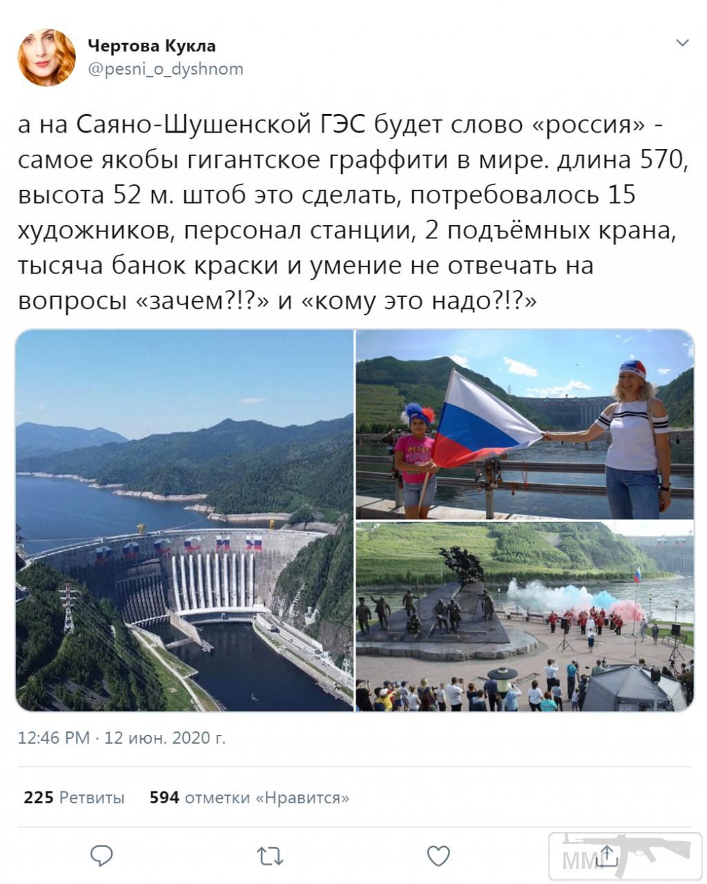 108957 - А в России чудеса!