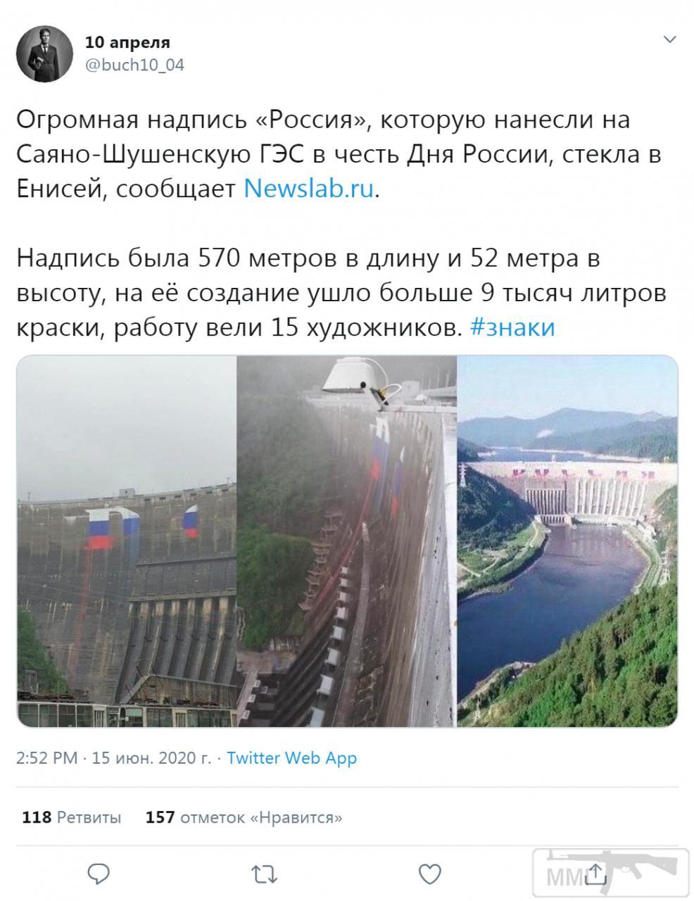 108958 - А в России чудеса!