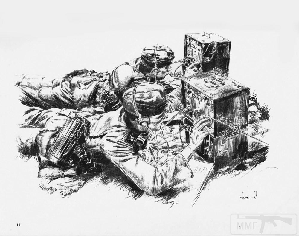 10896 - Художники Второй Мировой