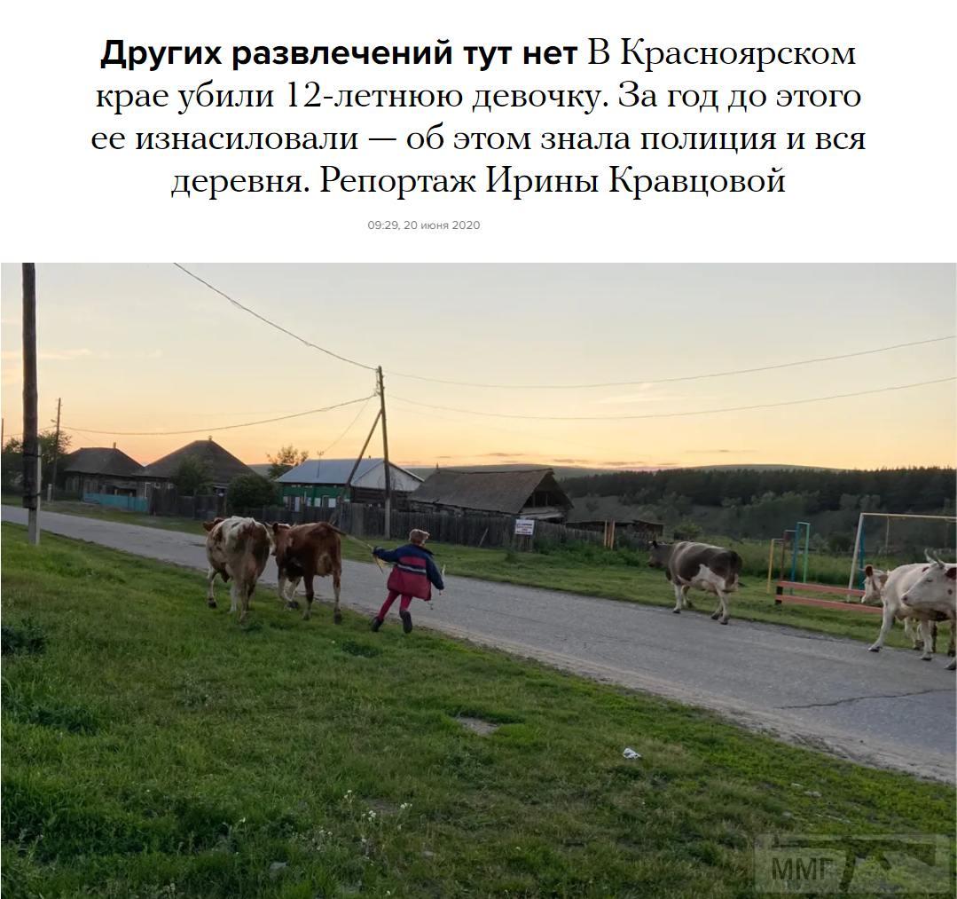 108968 - А в России чудеса!