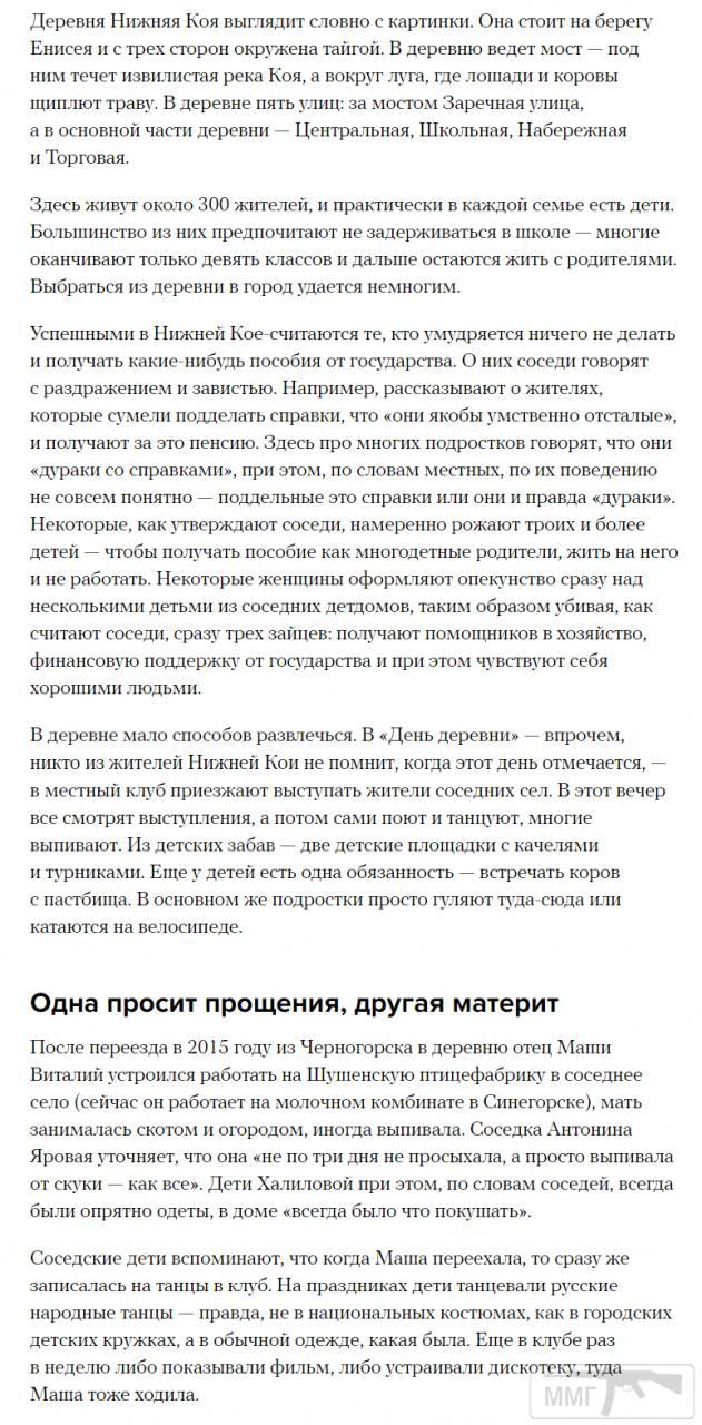 108969 - А в России чудеса!