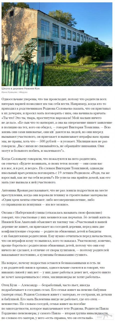 108970 - А в России чудеса!