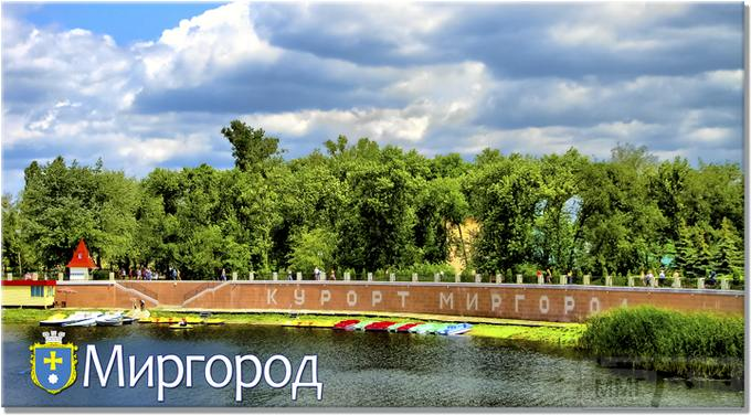 108980 - Мальовнича Україна.