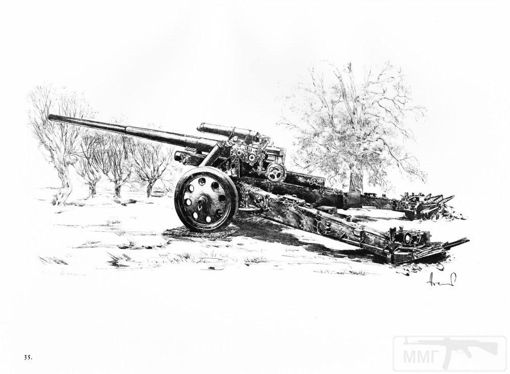 10901 - Художники Второй Мировой