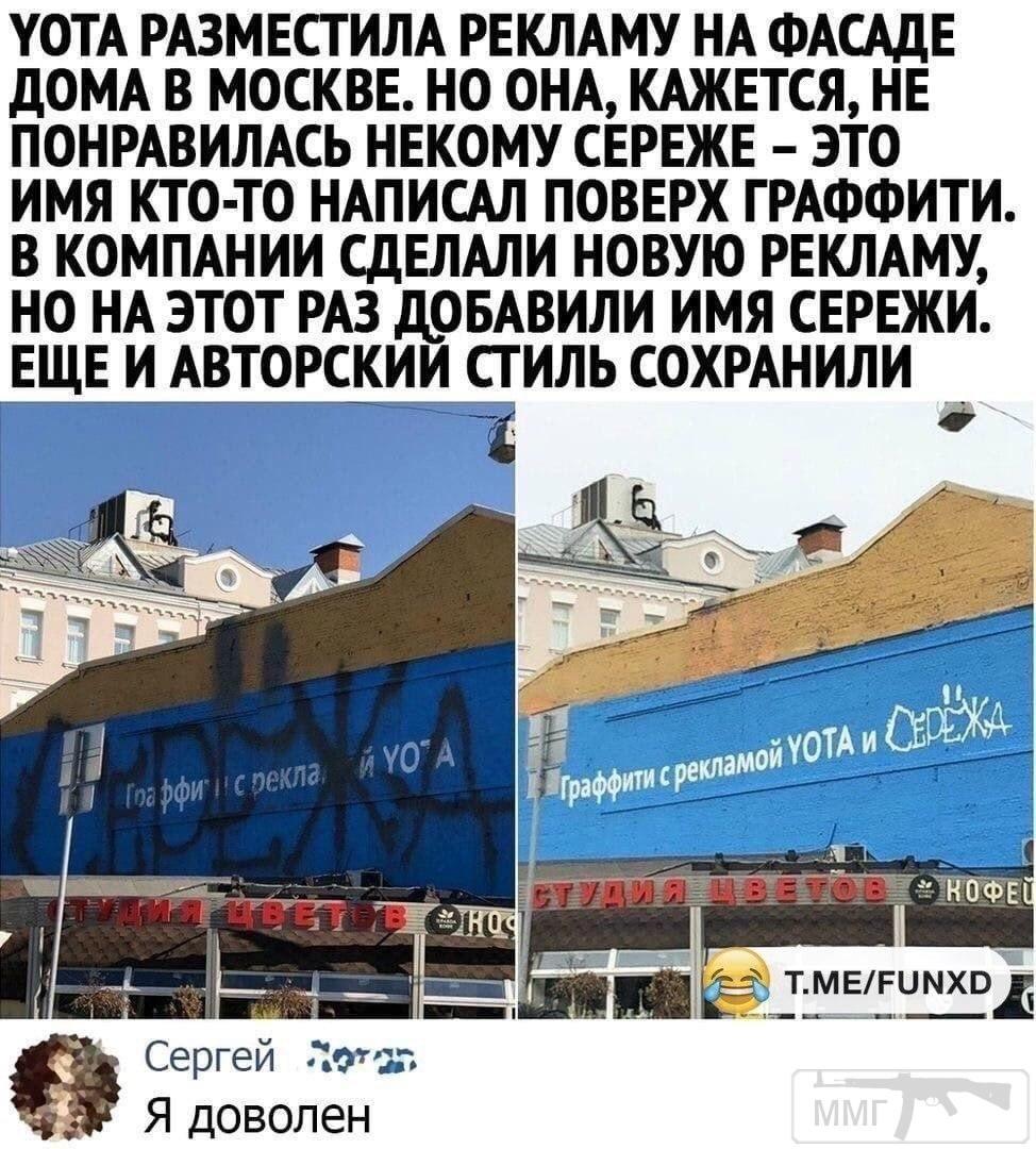 109011 - А в России чудеса!