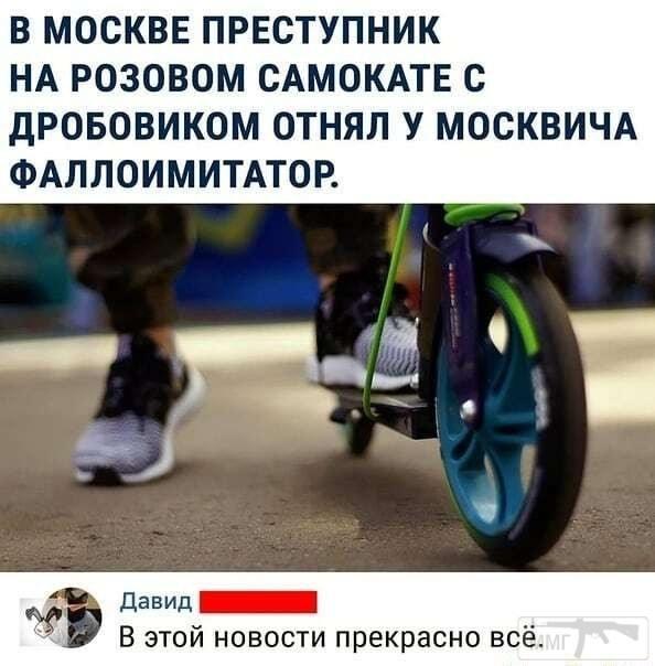 109012 - А в России чудеса!