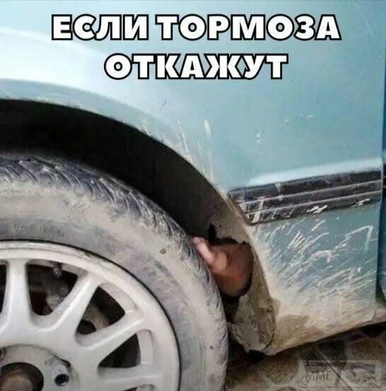 109027 - Автолюбитель...или Шофер. Автофлудилка.