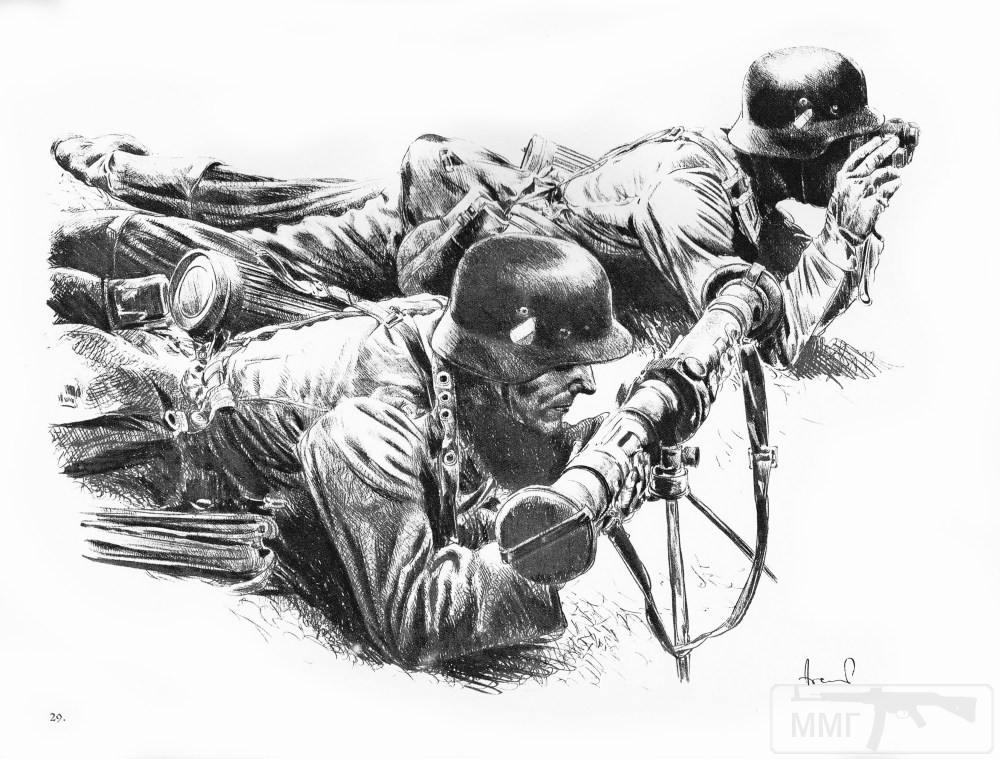 10904 - Художники Второй Мировой