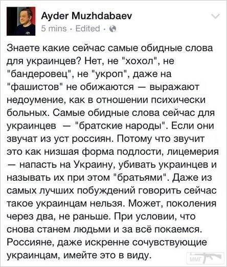 109054 - Украинцы и россияне,откуда ненависть.