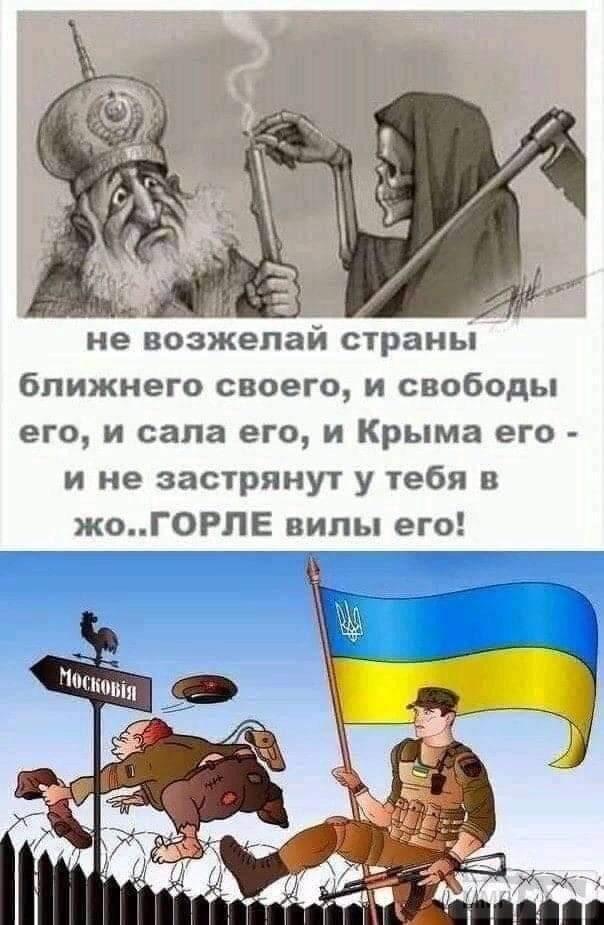 109055 - Украинцы и россияне,откуда ненависть.