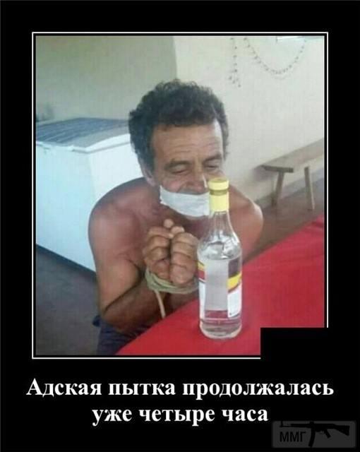 109059 - Пить или не пить? - пятничная алкогольная тема )))