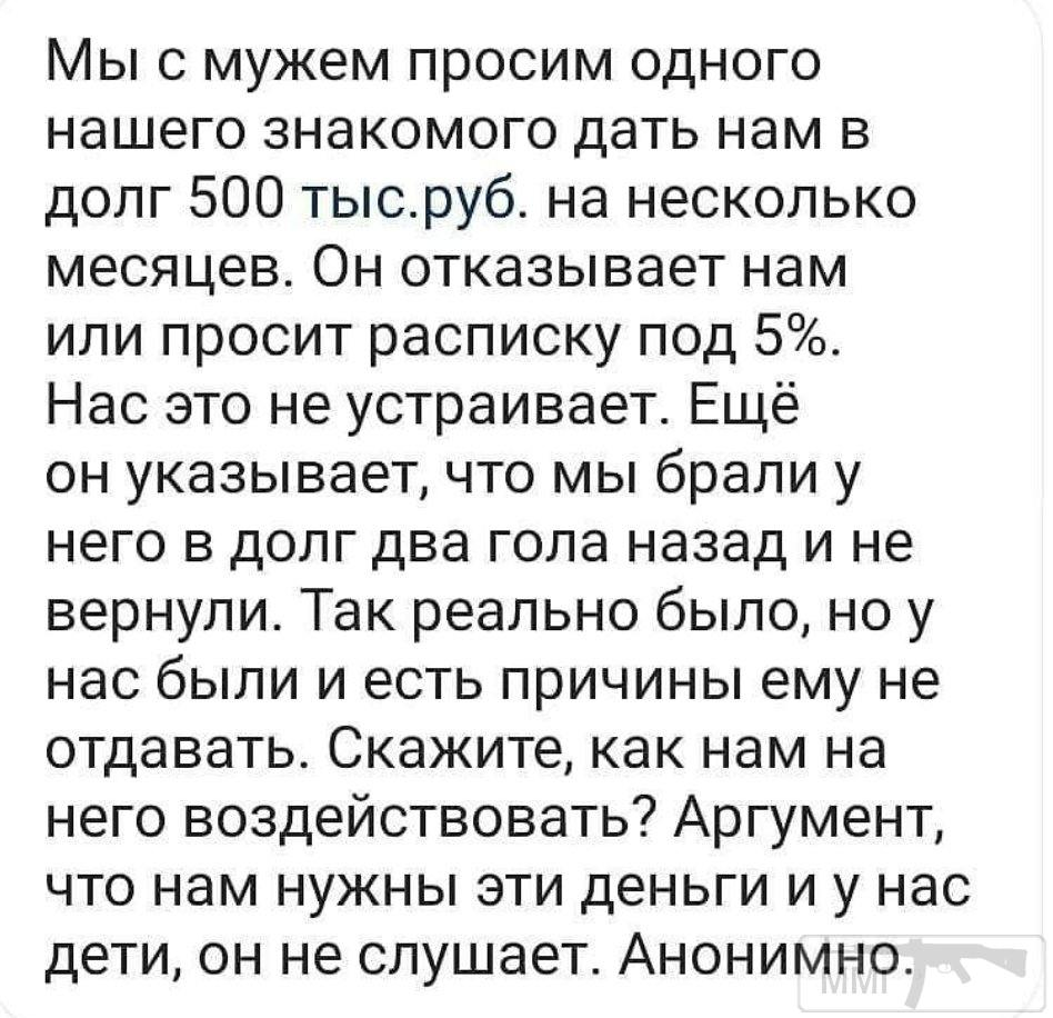 109070 - А в России чудеса!
