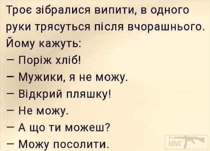 109071 - Пить или не пить? - пятничная алкогольная тема )))