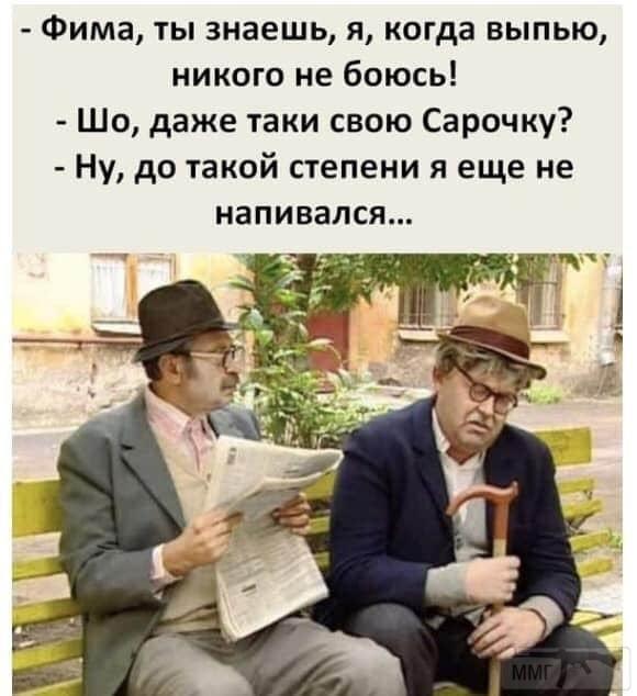 109103 - Пить или не пить? - пятничная алкогольная тема )))