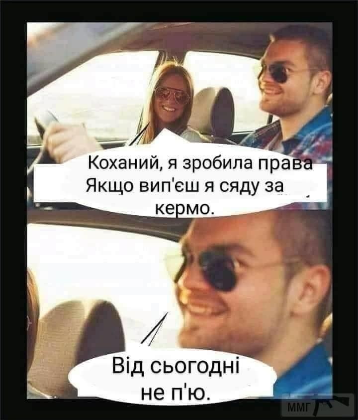 109104 - Пить или не пить? - пятничная алкогольная тема )))
