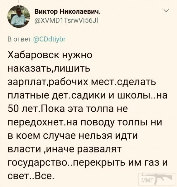 109124 - А в России чудеса!