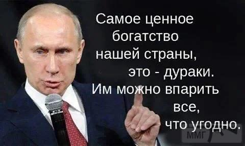 109129 - А в России чудеса!