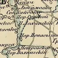 10913 - Копарські дні і будні.