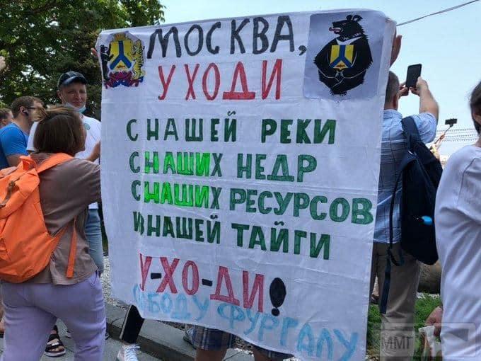 109130 - А в России чудеса!