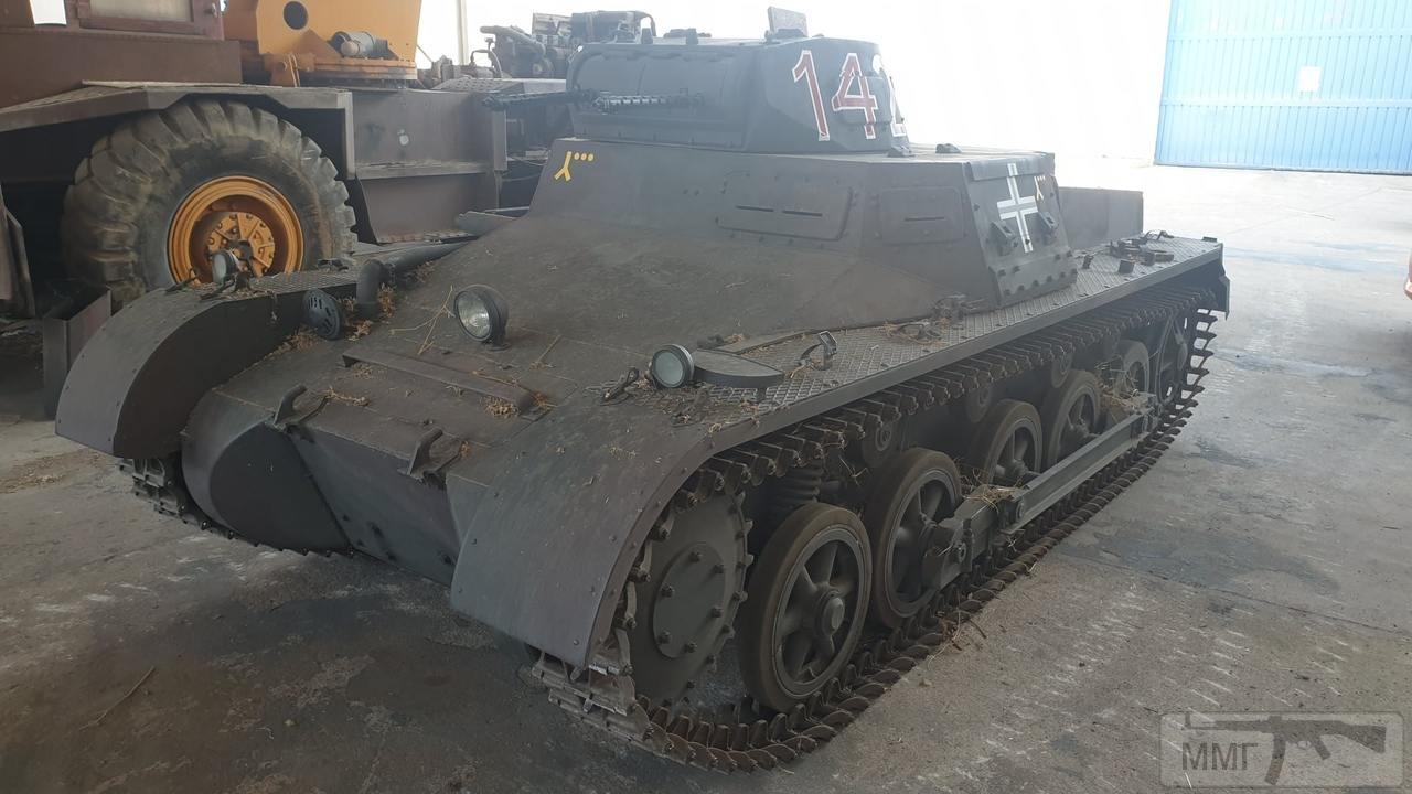 109144 - Деревянный танк