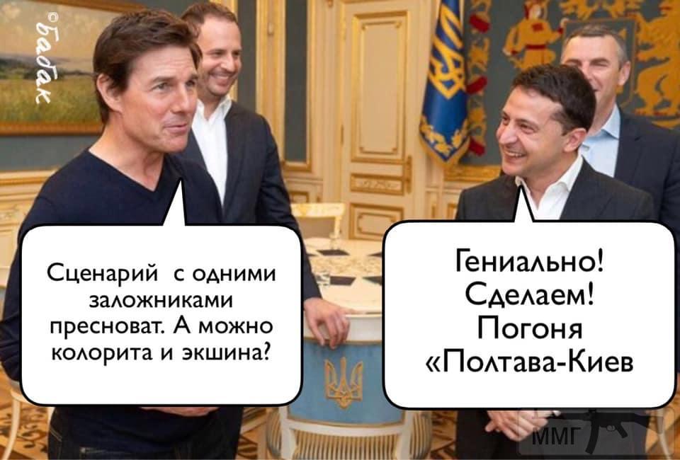 109215 - Политический юмор