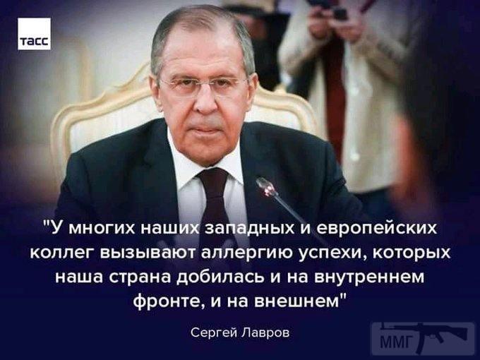 109229 - А в России чудеса!