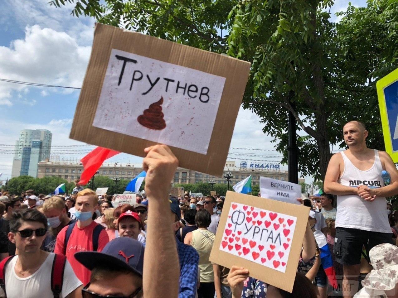 109266 - А в России чудеса!